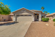 Photo of 3950 E Heather Court, Gilbert, AZ 85234 (MLS # 6108417)
