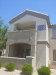 Photo of 1100 N Priest Drive, Unit 2100, Chandler, AZ 85226 (MLS # 6108833)