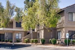 Photo of 15380 N 100th Street, Unit 1121, Scottsdale, AZ 85260 (MLS # 6111792)