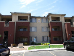 Photo of 5401 E Van Buren Street, Unit 2062, Phoenix, AZ 85008 (MLS # 6112559)