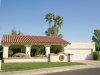 Photo of 8405 E San Marino Drive, Scottsdale, AZ 85258 (MLS # 6112953)