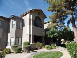 Photo of 9600 N 96th Street, Unit 252, Scottsdale, AZ 85258 (MLS # 6115075)