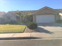 Photo of 991 W Juanita Avenue, Gilbert, AZ 85233 (MLS # 6115684)