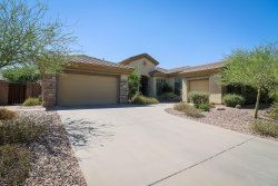 Photo of 40924 N Lambert Trail, Phoenix, AZ 85086 (MLS # 6115853)