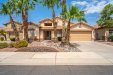 Photo of 6802 W Shannon Street, Chandler, AZ 85226 (MLS # 6124730)