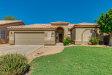 Photo of 1552 W Chilton Avenue, Gilbert, AZ 85233 (MLS # 6126536)