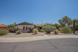 Photo of 1473 N Amarillo Street, Casa Grande, AZ 85122 (MLS # 6128204)