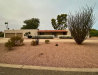Photo of 8840 N 57th Street, Paradise Valley, AZ 85253 (MLS # 6131037)