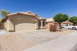 Photo of 12746 W Alvarado Road, Avondale, AZ 85392 (MLS # 6135950)