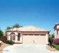 Photo of 4502 E Glenhaven Drive, Phoenix, AZ 85048 (MLS # 6136463)