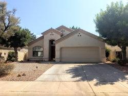 Photo of 14131 W Greenview Circle S, Litchfield Park, AZ 85340 (MLS # 6147074)