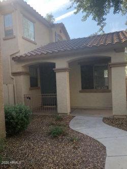 Photo of 3879 E Santa Fe Lane, Gilbert, AZ 85297 (MLS # 6148552)