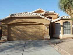 Photo of 1222 W Jeanine Drive, Tempe, AZ 85284 (MLS # 6149463)