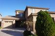 Photo of 2586 E Remington Place, Chandler, AZ 85286 (MLS # 6151534)