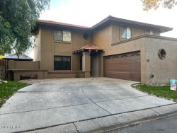 Photo of 241 E Tremaine Avenue, Gilbert, AZ 85234 (MLS # 6153796)
