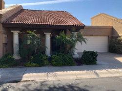 Photo of 7819 E Coronado Road, Scottsdale, AZ 85257 (MLS # 6164994)