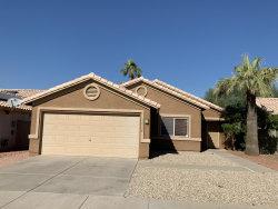 Photo of 16124 W Lincoln Street, Goodyear, AZ 85338 (MLS # 6165296)