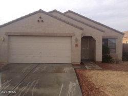 Photo of 15972 W Larkspur Drive, Goodyear, AZ 85338 (MLS # 6165605)