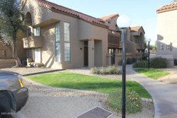 Photo of 925 N College Avenue, Unit C111, Tempe, AZ 85281 (MLS # 6167047)