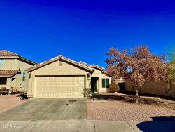 Photo of 12634 W Cherry Hills Drive, El Mirage, AZ 85335 (MLS # 6176229)