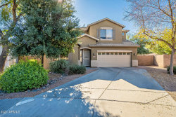 Photo of 12263 W Grant Street, Avondale, AZ 85323 (MLS # 6178337)