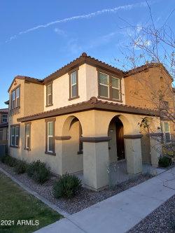 Photo of 577 W Westchester Avenue, Unit 15, Tempe, AZ 85283 (MLS # 6179026)