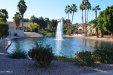 Photo of 2630 W Megan Street, Chandler, AZ 85224 (MLS # 6180141)