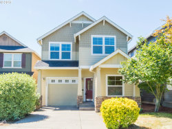 Photo of 13420 SW MACBETH DR, Tigard, OR 97224 (MLS # 17364633)
