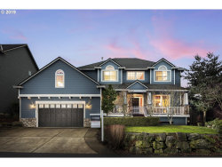 Photo of 10230 SW MCKENNA PL, Tigard, OR 97223 (MLS # 18525864)