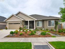 Photo of 1001 HAMILTON ST, Springfield, OR 97477 (MLS # 20492385)