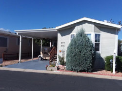 Photo of 896 N Mountain Brush Drive, Prescott Valley, AZ 86314 (MLS # 1005270)