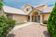 Photo of 229 Valley View Court, Prescott, AZ 86301 (MLS # 1009104)