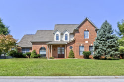 Photo of 12707 Distant View Lane, Knoxville, TN 37922 (MLS # 1016818)