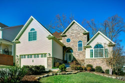 Photo of 11033 Eagle Creek Lane, Knoxville, TN 37932 (MLS # 1027135)