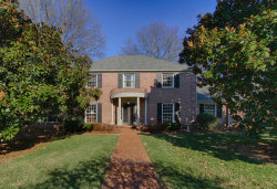 Photo of 5233 Hickory Hollow Rd, Knoxville, TN 37919 (MLS # 1028002)