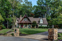 Photo of 112 Top Sail Court, Andersonville, TN 37705 (MLS # 1031169)