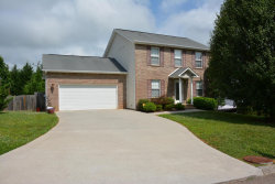 Photo of 6021 Glenmay Drive, Knoxville, TN 37921 (MLS # 1045975)
