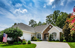 Photo of 160 Oostanali Way, Loudon, TN 37774 (MLS # 1052858)