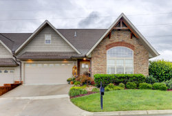 Photo of 2204 Mccampbell Wells Way 60, Knoxville, TN 37924 (MLS # 1059363)