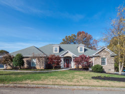 Photo of 5009 Princess Ann Court, Knoxville, TN 37918 (MLS # 1062185)