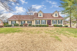 Photo of 1503 Woodward Court, Maryville, TN 37803 (MLS # 1064004)