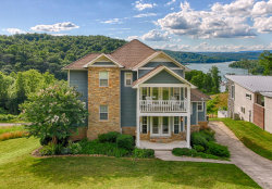 Photo of 121 Anchor Lane, Andersonville, TN 37705 (MLS # 1069771)