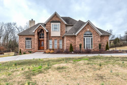 Photo of 7323 Emory Pointe Lane, Knoxville, TN 37918 (MLS # 1069951)