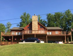 Photo of 229 Red Oak Circle, Caryville, TN 37714 (MLS # 1070311)