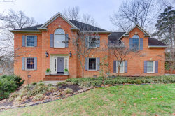Photo of 159 Federal Blvd, Knoxville, TN 37934 (MLS # 1070470)