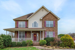 Photo of 8107 Canter Lane, Powell, TN 37849 (MLS # 1071222)