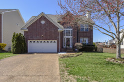 Photo of 1129 Vale View Rd, Knoxville, TN 37922 (MLS # 1073392)