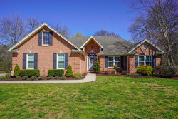 Photo of 5908 Braelinn Drive, Knoxville, TN 37918 (MLS # 1073572)