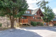 Photo of 2012 Bear Creek Way, Sevierville, TN 37862 (MLS # 1075015)