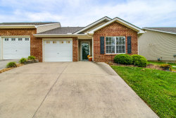 Photo of 1708 City Dweller Way, Knoxville, TN 37921 (MLS # 1080877)